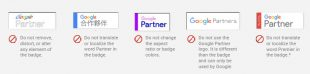 Bonne pratique sur design google partner
