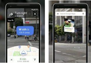 google map 2018 avec IA et VR